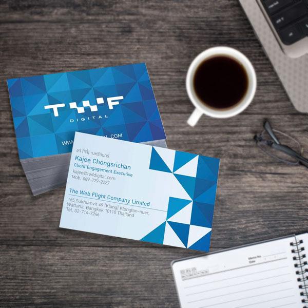 งานบริการด้านสื่อสิ่งพิมพ์ทุกประเภท ออกแบบบรรจุภัณฑ์ นามบัตร บัตรสะสมแต้ม เมนู สื่อส่งเสริมการขายทุกชนิด